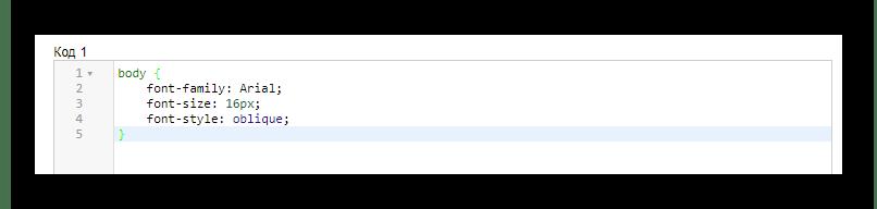 Использование кода font style в редакторе Stylish при изменении шрифта на сайте ВКонтакте