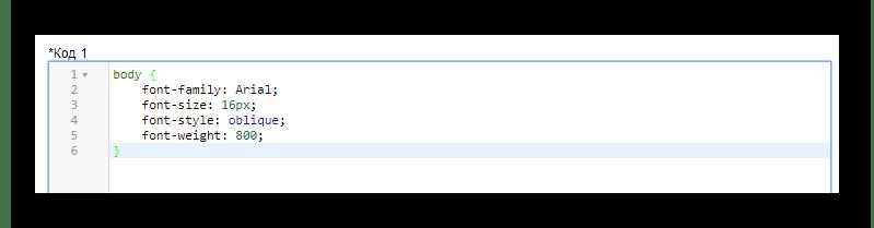 Использование кода font weight в редакторе Stylish при изменении шрифта на сайте ВКонтакте