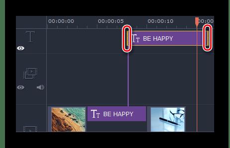 Изменение длительности отображения титров в Movavi Video Editor