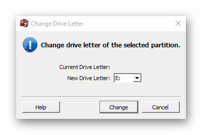 Изменение метки тома в программе WonderShare Disk Manager