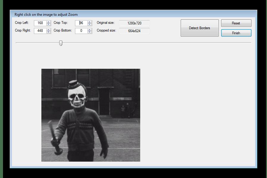 Изменение размера видео FFCoder