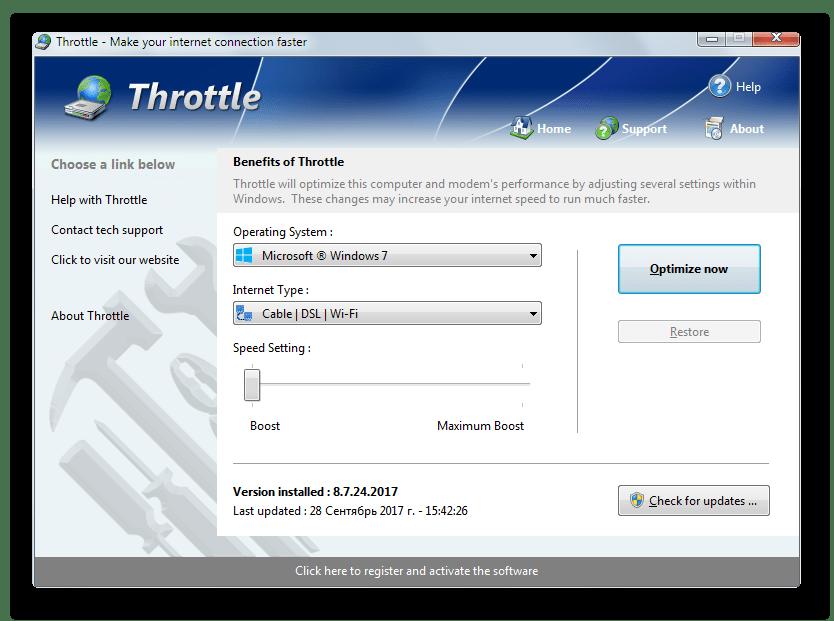 Изменения в настройках компьютера и модема проводимые утилитой Throttle
