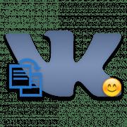 Как копировать смайлики ВКонтакте