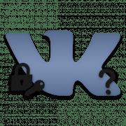 Как узнать свой логин ВКонтакте