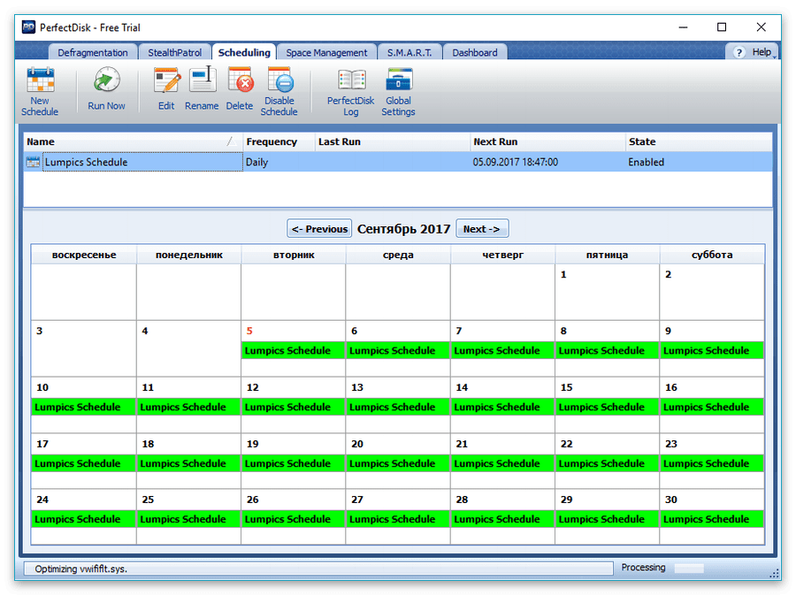 Календарь запланированных действий в программе PerfectDisk