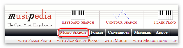 Кнопка Music Search на главной странице сайта Musipedia