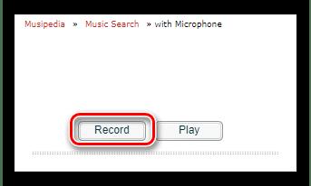 Кнопка Record для записи аудиозаписи с микрофона на сайте Musipedia