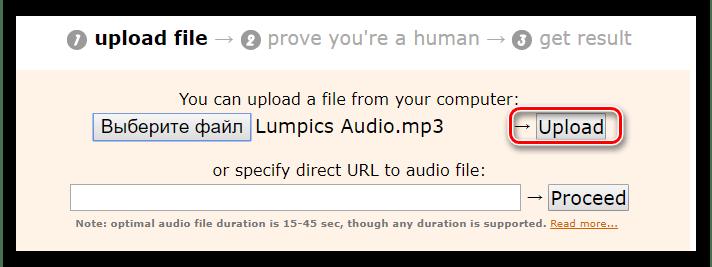 Кнопка Upload для загрузки аудиозаписи на сервисе AudioTag