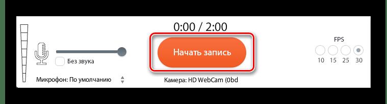 Кнопка начала записи видео в онлайн сервисе Cam Recorder