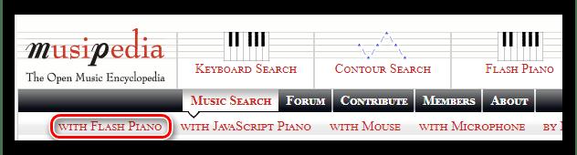 Кнопка with flash piano на онлайн сервисе Musipedia