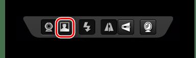 Кнопка загрузки готового изображения для дальнейшей обработки на сайте Pixect
