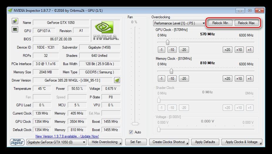 Кнопки разблокировки минимальных и максимальных значений частот в программе NVIDIA Inspector