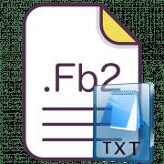 Конвертирование FB2 в TXT