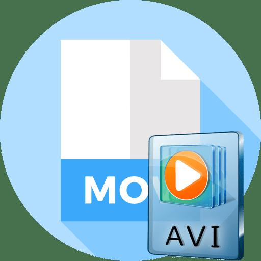 Конвертирование MOV в AVI