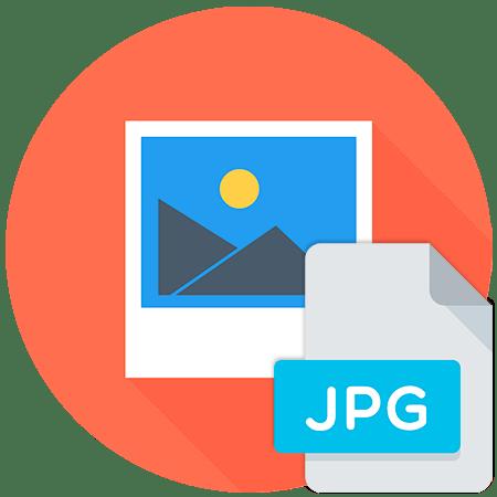 Конвертируем фото в JPG онлайн