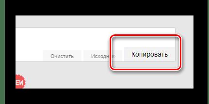 Копирование выбранных смайликов из строки визуальный редактор смайлов на сайте сервиса vEmoji