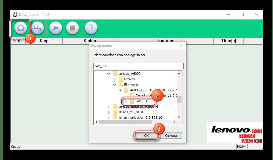Lenovo A6000 Прошивка через Downloader выбор папки с прошивкой