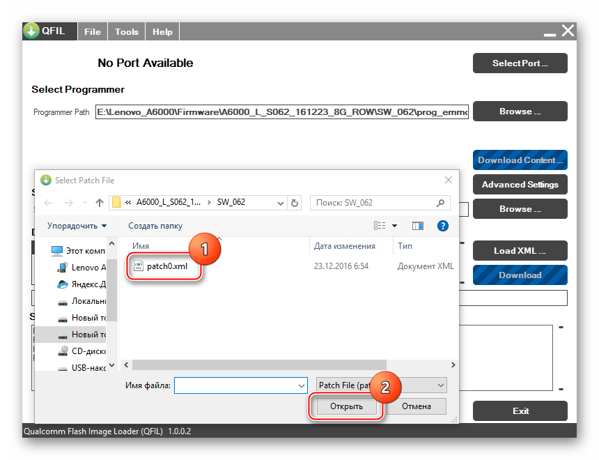 Lenovo A6000 Прошивка через QFIL добавление patch0.xml