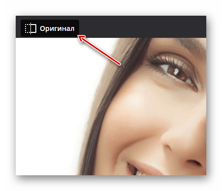 Makeup сравнение оригинала