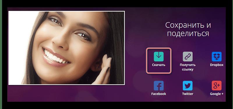 Makeup выбор вариантов сохранения
