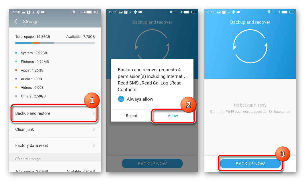 Meizu M2 Note Создание бэкапа Backup and Restore - Backup now
