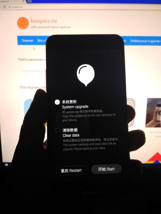 Meizu M2 Note прошивка запущено заводское рекавери