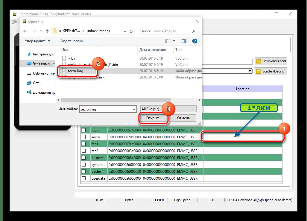 Meizu M2 Note разблокировка загрузчика SP Flash Tool прошивка раздела Secro