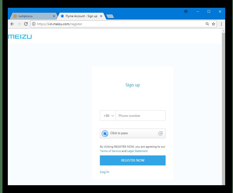 Meizu M2 Note страница регистрации аккаунта Flyme