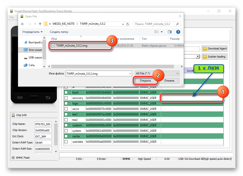 Meizu M2 Note установка TWRP SP Flash Tool добавление образа рекавери