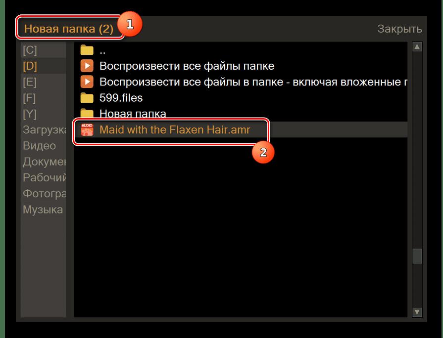 Менеджер файлов в программе GOM Player
