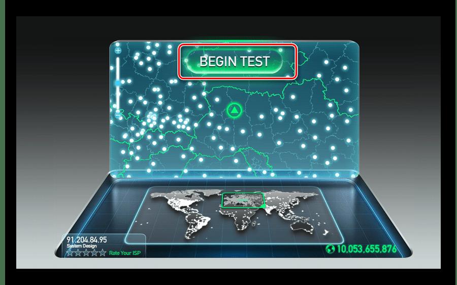 Начать тест скорости интернета на сайте speedtest.net