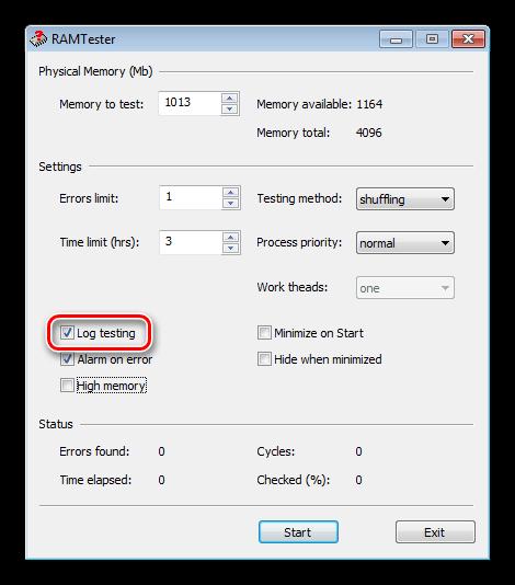 Настройка звукового оповещения об ошибках в программе RightMark Memory Analyzer