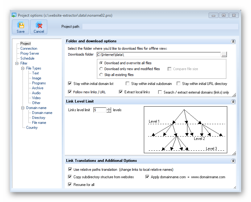 Настройки проекта Web Extractor