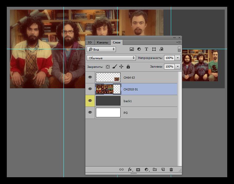 Обработка файлов проекта Yervant Page Gallery в Фотошопе