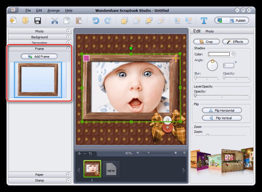 Оформление фотографии рамкой в программе Wondershare Scrapbook Studio