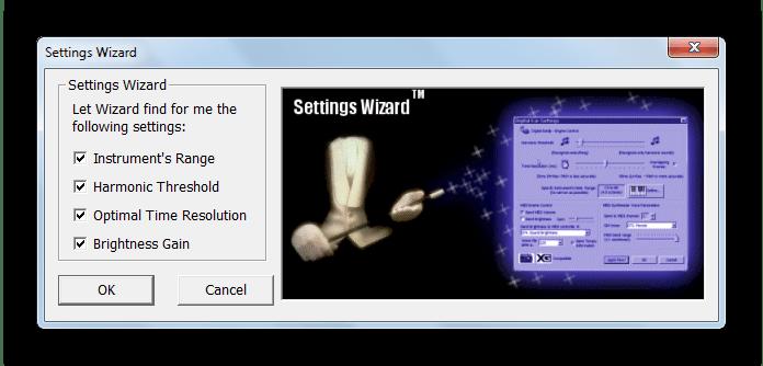 Окно мастера настроек файла в Digital Ear