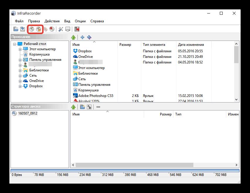 Окно программы InfraRecorder