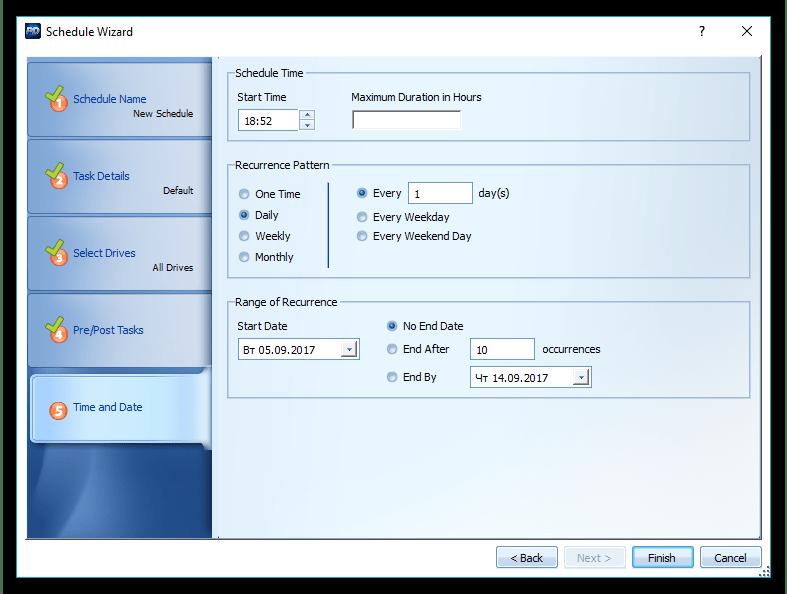 Окно создания нового календаря для дефрагментации программой PerfectDisk