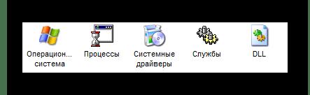 Операционная система AIDA32
