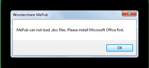 Ошибка загрузки файла для преобразования Wondershare MePub
