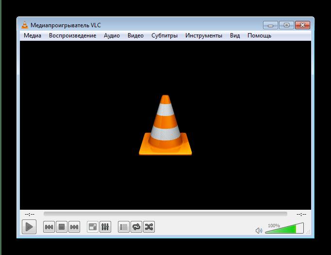 Открыть VLC Media player