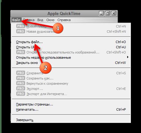 Открыть файл в QuickTime Player