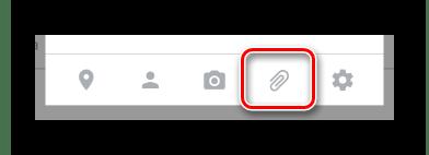 Открытие дополнительного меню записи на главной странице сообщества в мобильном приложении ВКонтакте.