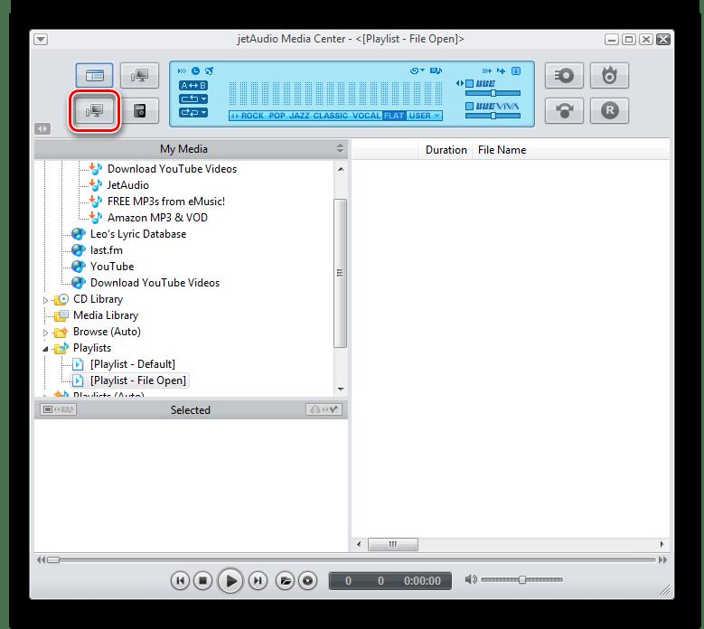 Открытие файлового менеджера в программе JetAudio