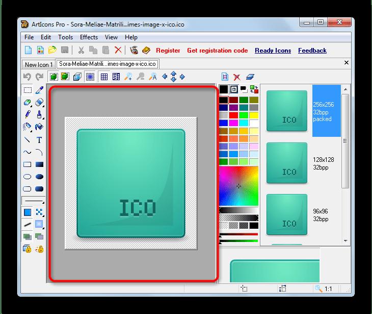 Открытый файл в окне ArtIcons