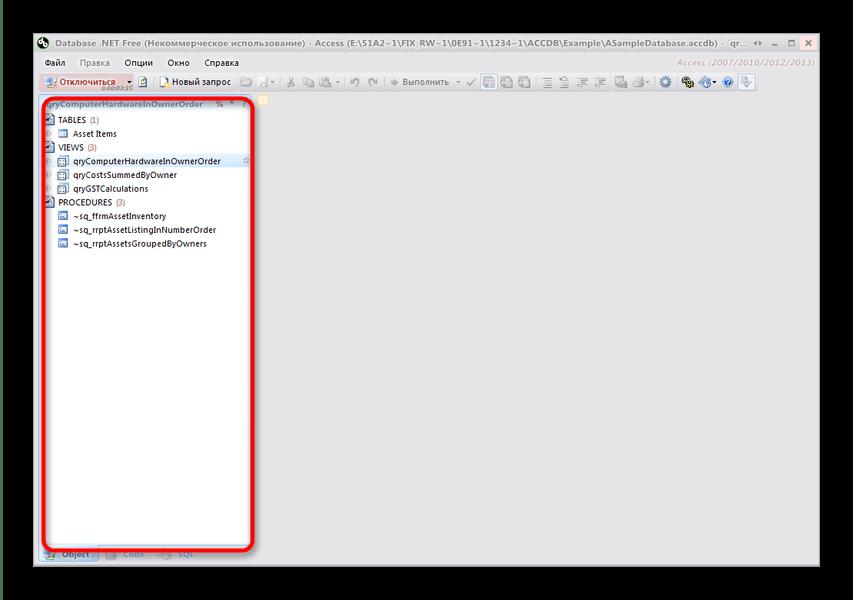 Открытый файл в виде дерева категорий в Database.NET