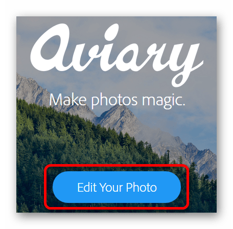 Открываем Онлайн фоторедактор Aviary