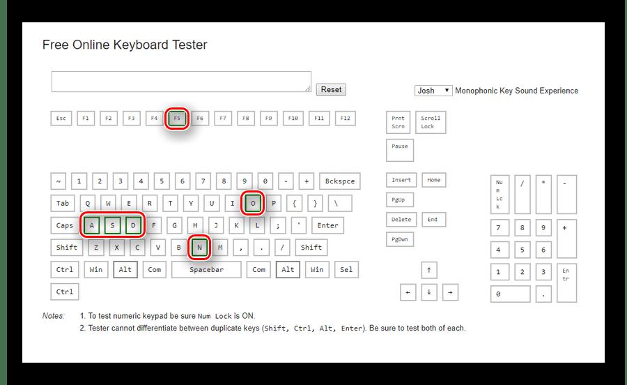 Отмеченные нажатые клавиши на виртуальной клавиатуре сервиса Online KeyBoard Tester