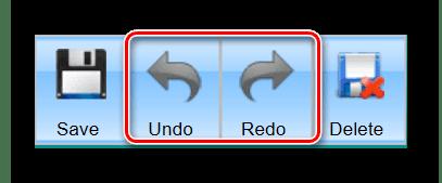 Отмена, повторение операции на сайте Online-image-editor