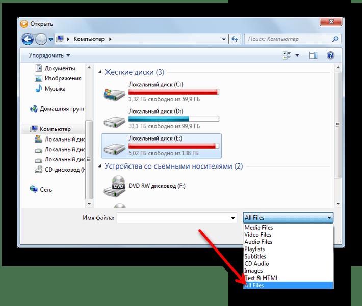 Отображать все файлы в Zoom Player